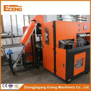 China Orange Semi Auto Blowing Machine , Machine For Making Plastic Bottles on sale