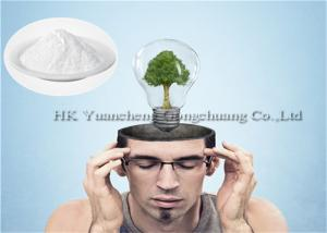 China Donepezil Powder For Alzheimer′S Disease 120014-06-4 Active Pharmaceutical Intermediates  on sale