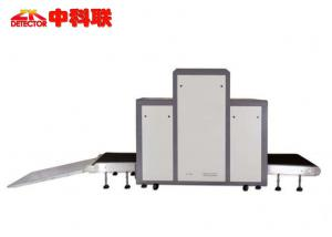 China High Resolution X Ray Cargo Security Scanning Machine for Airport Inspection on sale