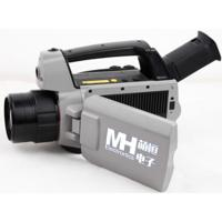 DL700 Portable HD infrared camera