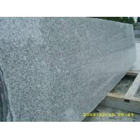 Granite Tiles, Granite Slabs, Stone Slab, Marble Tiles