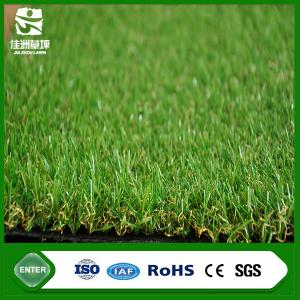 China Landscaping 25mm artificial lawn cheap grass mat with 8000Dtex on sale