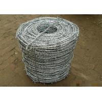 Q195 Steel Material Barbed Wire Fence / Hot Dip Galvanized Fence For Railway