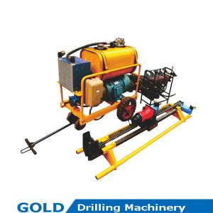 China Full Hydraulic Portable Tunnel Using Drilling Rig on sale