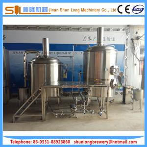 China new design factory equipment 500l beer brewery equipment micro brewery for sale on sale