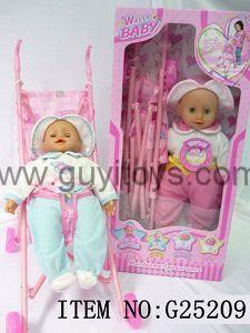 China Plastic baby toy doll on sale