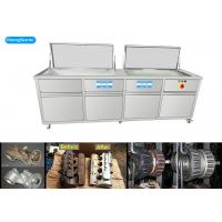 1200 Watt 88L Ultrasonic Cleaner Car Parts Two Cleaning Tanks And Heater Available