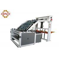 Aligned Face Flute Laminator Machine , Paper Lamination Machine Price In India