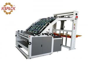 China Aligned Face Flute Laminator Machine , Paper Lamination Machine Price In India on sale