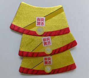 China Self - adhesive remove beer bottle labels metallized paper for beer label aluminum foil beer neck label on sale
