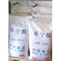 China CAS 1401-55-4 API Intermediate Food Grade Glycerite C76H52O46 on sale