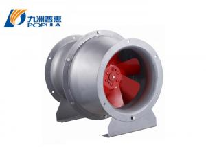 China AMX Industrial Exhaust Fan , Radial Vortex Inline Duct Blower Fan CE Approved on sale