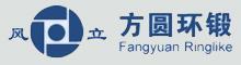 China 金属の鍛造材 manufacturer