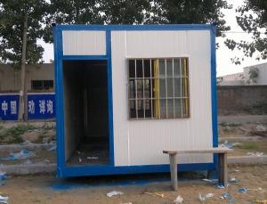 China Fast to manufacture and assemble Modular House Steel Modular House is a metal structure fabricated with steel on sale