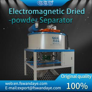 China Dried - Powder High Performance Vertical Magnetic Separator for quartz feldspar other powder in chemical, plastic on sale