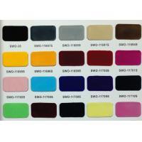 China 100% Nylon Flock Powder / Velvet For Electrostatic Flocking Machine on sale