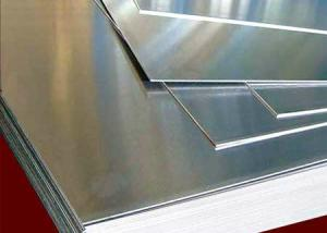 China Profile Alloy Polished Aluminium Sheets For Air Gas Separation Device on sale