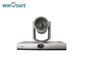 China IP Speaker Tracking PTZ Conference Camera 1080P Wide FOV 3G-SDI HDMI USB2.0 on sale
