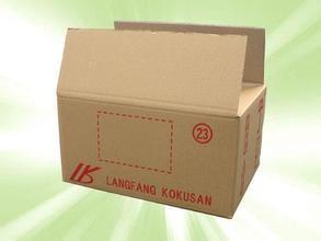 China LID LOCK CARTON BOX PAPER BOX CORRUGATED CARTON BOX HIGH QUALITY COMPETITIVE PRICE on sale
