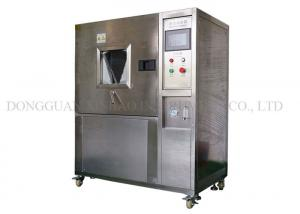 China IP5X / IP6X Sand Dust Test Chamber 75um Sieves Hole Size For Motor Vehicle on sale