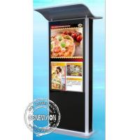 IP65 43 inch Android Touch Screen Kiosk 2500 nits Road Sign Roof Protection Way Finder