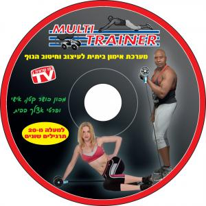 China Home Fitness Sport Personal Coaches Slide N Tone with DVD on sale