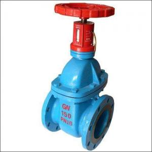 China Light Weight Resilient Seated Gate Valve With Ductile Iron Easily To Fixing on sale