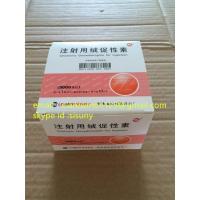 Healthy Hgh Human Growth Hormone Human Chorionic Gonadotropin Injection 50000IU