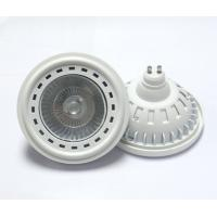 China LED AR111 12W 15W B G10 on sale