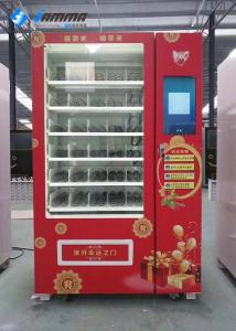 China Mystery Gift Vending Machine Optional Colors 1930*1180*860mm With 6 Drawers on sale