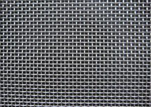 China Hot - dip galvanized Crimped Wire Mesh, fencing wire mesh, hardware wire mesh on sale