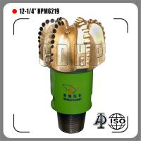 China Sichuan 12-1/4'' matrix body diamond cutter pdc drill bit for oil and gas well, HPM 5319 PDC used drill bit on sale