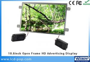 China 10.6 Inch Open Frame LCD Monitor , Digital Advertising Display For Supermarket on sale