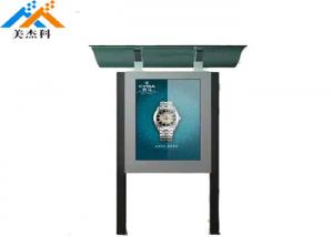 China Outdoor Wifi Digital Touch Screen Signage Advertising Display 43 Inch 50/60 HZ on sale