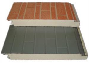 China Energy saving Foam Insulation Board external wall cladding PIR on sale