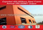 Jis Standard Steel Structure Warehouse Prefabricated , Water Proof Metal Fabrication Shop