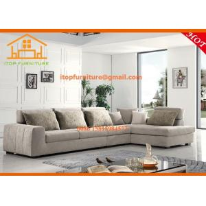 China 2016 new living room simple cheap low price modern fabric lazy sofa furniture set designs on sale