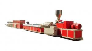 China Plastic PVC profile extrusion line on sale