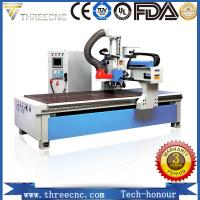 China Factory supply discount price wood cnc router machine for sale TM2030D. THREECNC on sale