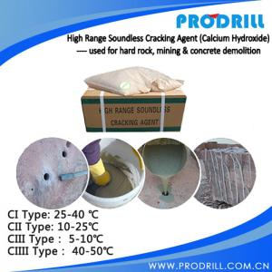 China High Range Soundless cracking agent from prodrill with High quality on sale