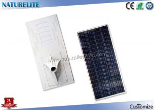 China Outdoor 120W Integrated Solar Led Street Lights With Rechargeable Batteries Back-up on sale