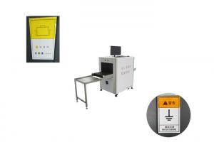 China Logistic company use X Ray security scanner K5030C parcel Security Inspection Baggage on sale