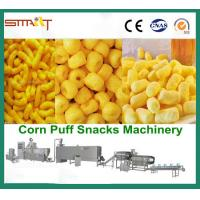 China 70kw Stainless Steel Automatic Snack Food Extruder Machine For Large Capacity on sale