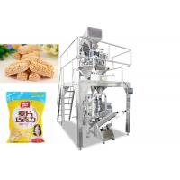 SS304 Material Food Packing Machine / Snack Packaging Machine