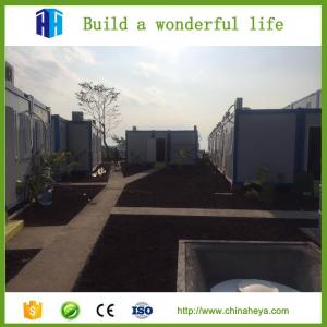 China Shipping container homes prefabricated container office building on sale