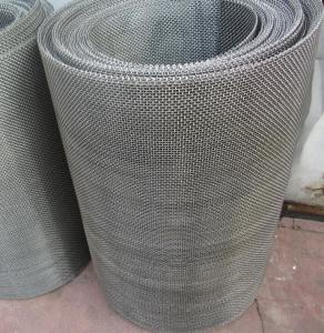 Quality 1.2m Width 304 316 Stainless Steel Wire Mesh With Edge Wrapping for sale