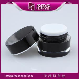 China J021 5g black empty mini eye liner special style jar for cosmetic on sale