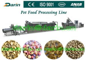 China Automatic Pet Food Extruder Machine for dog , cat , fish on sale