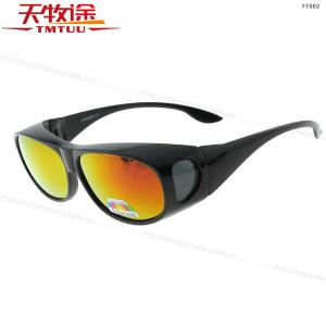 216b30700445d ... Quality Designer Fit Over Sunglasses Cocoons Overglasses UV400  Protection for sale ...