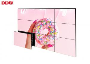 China Fashionable Large DDW LCD Video Wall Display Screen Flexible Structure Design on sale